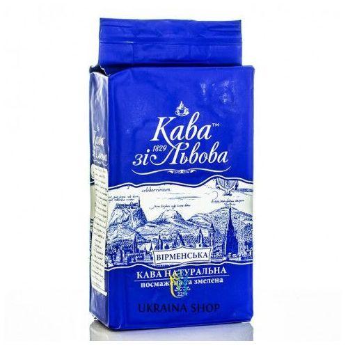 Kawa Lwowska Ormiańska 225 g