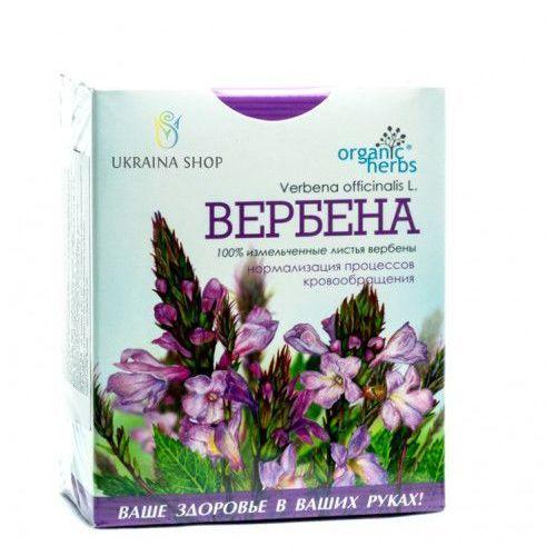 Werbena Pospolita (Verbena officinalis L.) 50 g