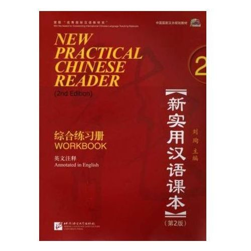 New Practical Chinese Reader 2, Liu, Xun
