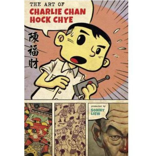 The Art of Charlie Chan Hock Chye, Liew, Sonny