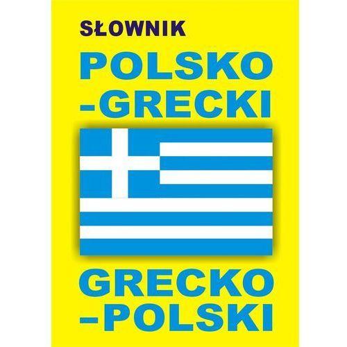 Słownik polsko-grecki, grecko-polski, LEVEL TRADING