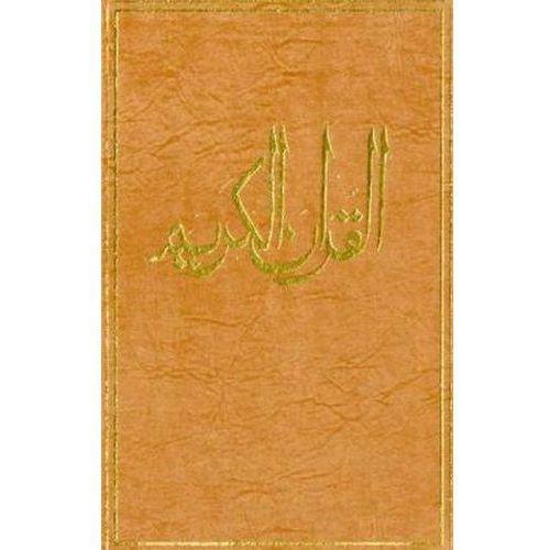Der Koran (Übersetzung Bobzin) (9783406587993)