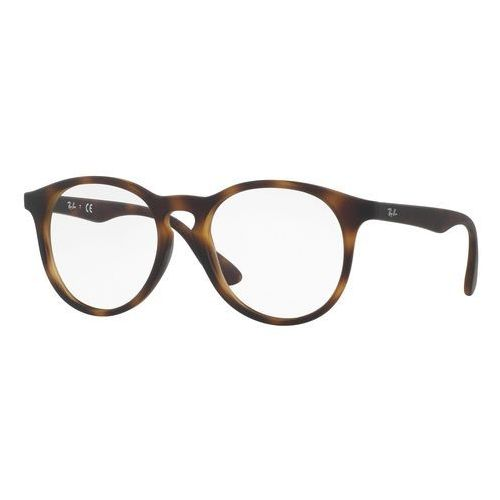 Ray-Ban Junior RB1554-3616, RB1554-3616