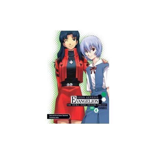 Neon Genesis Evangelion: The Shinji Ikari Raising Project Omnibus Volume 4
