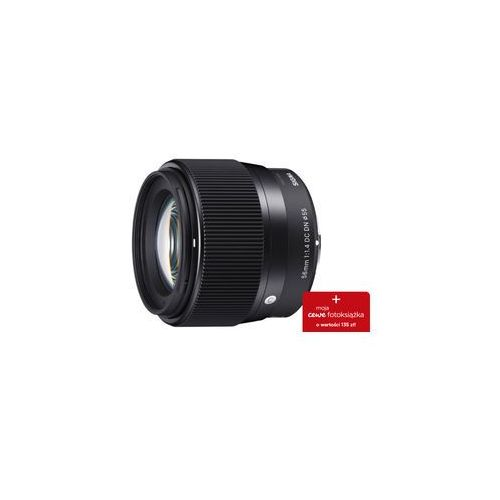 Sigma 56mm f/1.4 DC DN (Sony) (0085126351656)