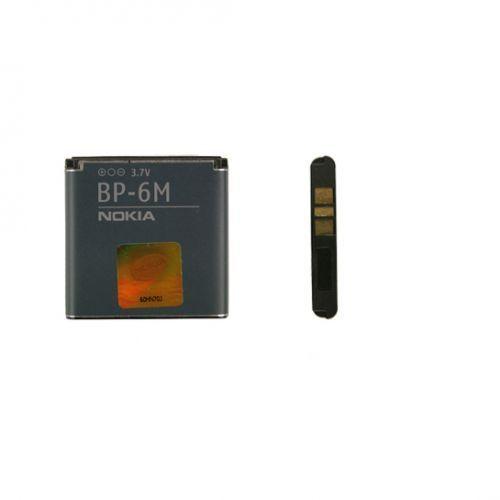 Nokia 3250 XpressMusic / BP-6M 1100mAh 4.1Wh Li-Polymer 3.7V (oryginalny) - sprawdź w wybranym sklepie