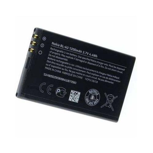Nokia Bateria  bl-4u 1200mah oryginalna