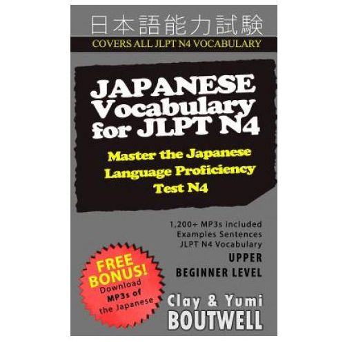 Japanese Vocabulary for JLPT N4: Master the Japanese Language Proficiency Test N4