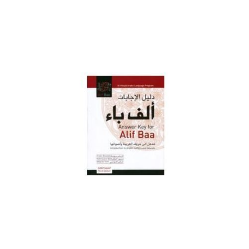 alif baa third edition answer key pdf