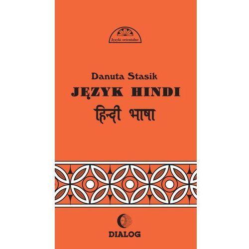 Język hindi. Część 1 (9788380026117)