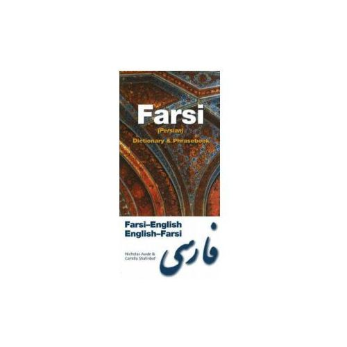 Farsi (Persian)-English / English-Farsi (Persian) Dictionary& Phrasebook (9780781810739)