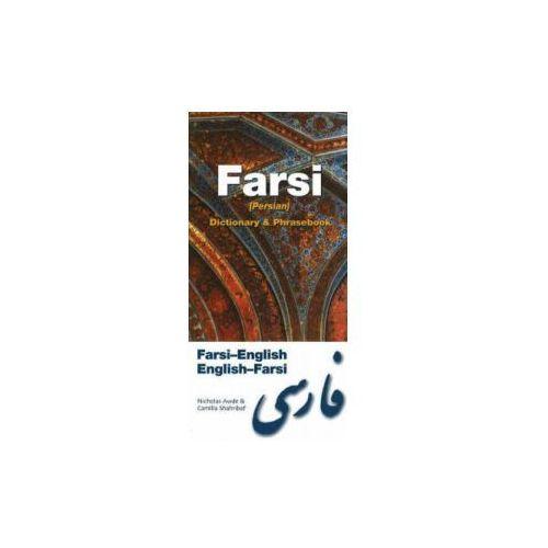 Farsi (Persian)-English / English-Farsi (Persian) Dictionary& Phrasebook (9780781810739)