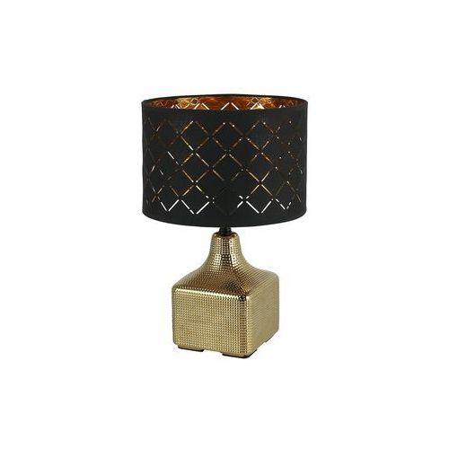 Globo MIRAUEA Lampa stołowa Złoty, 1-punktowy - - Obszar wewnętrzny - MIRAUEA - Czas dostawy: od 4-8 dni roboczych, 21612