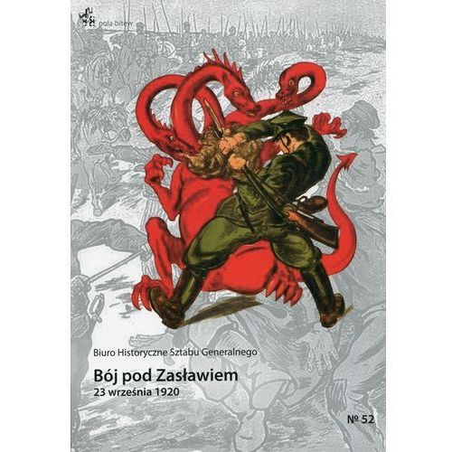 Bój pod Zasławiem, Inforteditions