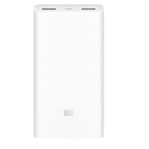 Power bank mi 20000 mah microusb usb typ a- natychmiastowa wysyłka, ponad 4000 punktów odbioru! marki Xiaomi