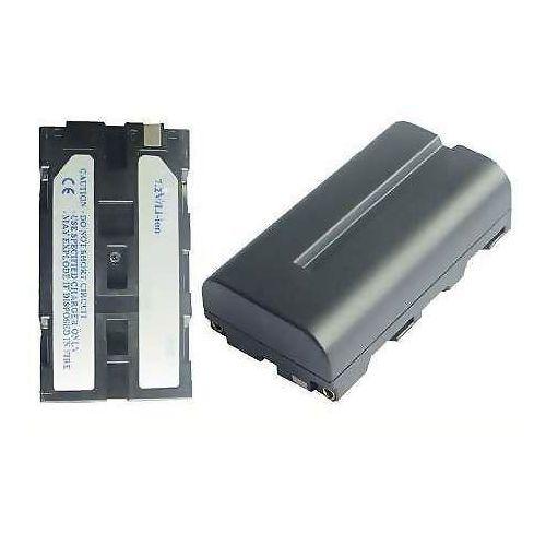 Bateria do kamery hitachi vm-n520 wyprodukowany przez Hi-power