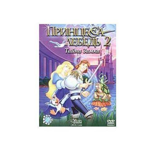 Księżniczka łabędzi: Tajemnica zamku (DVD) - Richard Rich DARMOWA DOSTAWA KIOSK RUCHU (5903570112096)