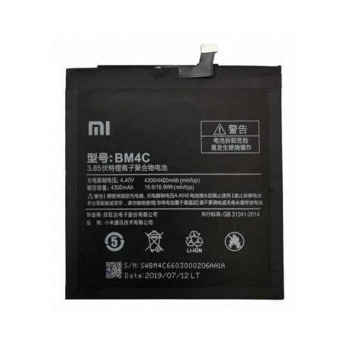 Xiaomi Bateria mi mix bm4c 4300mah