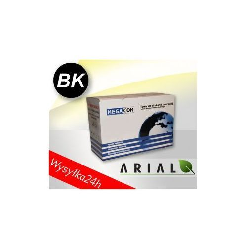 Toner do OKI B2500 B2510 B2520 B2530 B2540 - 4K - sprawdź w Arial tonery, baterie do laptopów