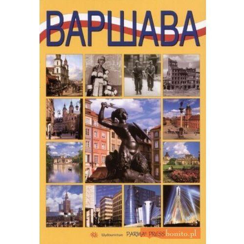 Christian Parma. Warszawa (wersja rosyjska)., książka w oprawie broszurowej