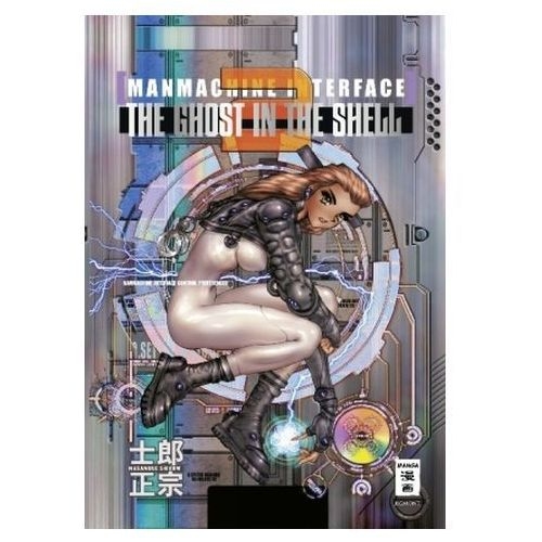 Ghost in the Shell 2 - Manmachine Interface