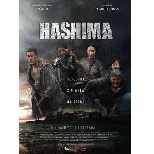 Mayfly Hashima (płyta dvd)