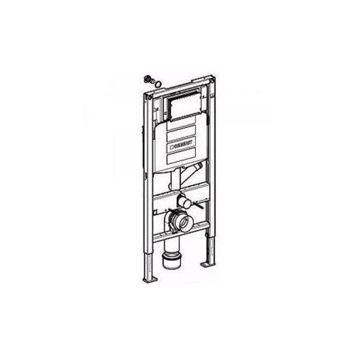 Geberit Duofix - element montażowy do WC, z odciągiem bocznym, UP320, Sigma, H112 111.364.00.5 - produkt z kategorii- Stelaże i zestawy podtynkowe