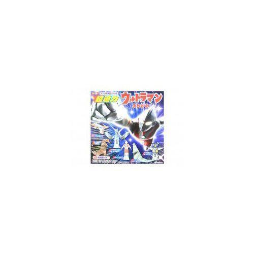 Papier origami Ultraman 3D, OP-TY5477