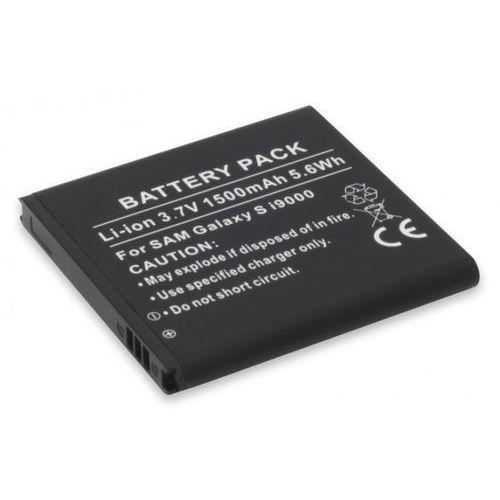 Ansmann Bateria do samsung galaxy s i9000 (1500 mah)