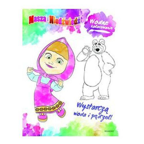 Praca zbiorowa Masza i niedźwiedź. wodne kolorowanie