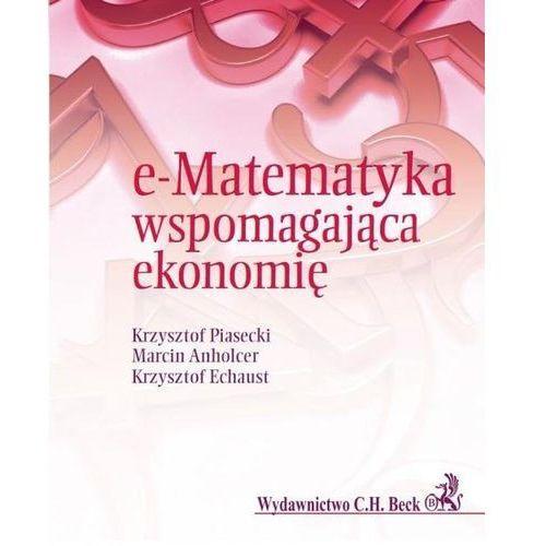 e-Matematyka wspomagająca ekonomię (2013)