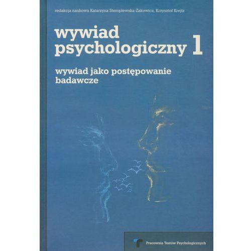 WYWIAD PSYCHOLOGICZNY 1 (oprawa miękka) (Książka)