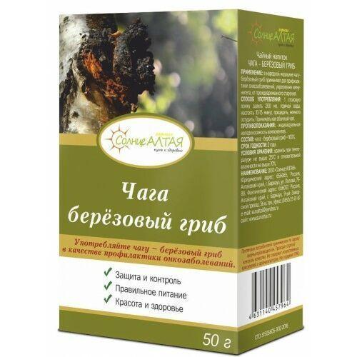 Czaga Syberyjska Brzozowa (czarna huba brzozowa) - napar na odporność 50g, KF130
