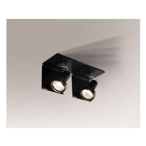 Shilo Hamada 2222-b reflektor wpuszczany gu5,3 biały