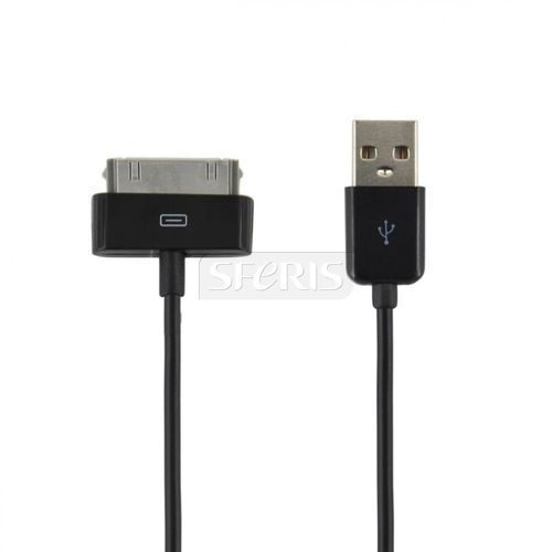 4world Kabel do transmisji danych iphone 4 / ipod / ipad, 1m, usb 2.0-lightning czarny - 07932-oem