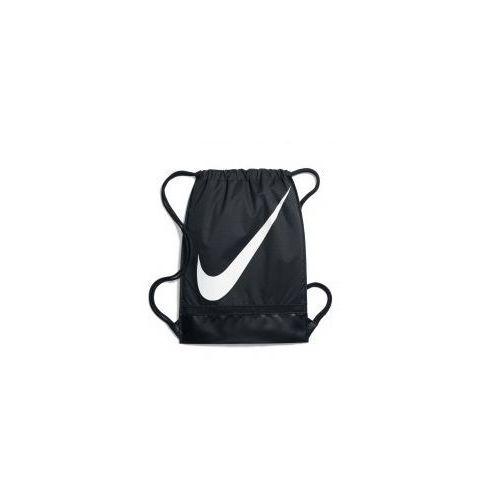 130d01c3bcb47 Torba Nike - sprawdź!