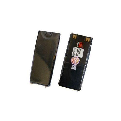 BATERIA MAXXIMUS NOKIA 6310 1700mAh Li-Ion BPS-2 - produkt z kategorii- Baterie do telefonów