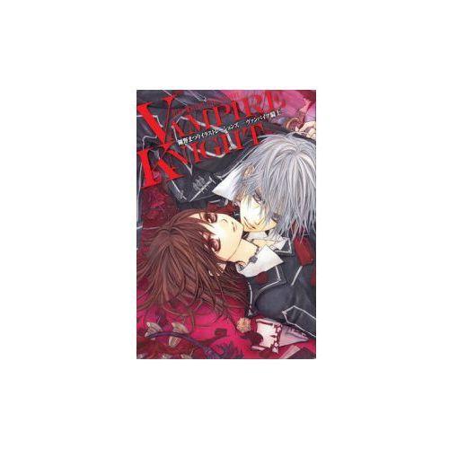 Vampire Knight Artbook (96 str.)