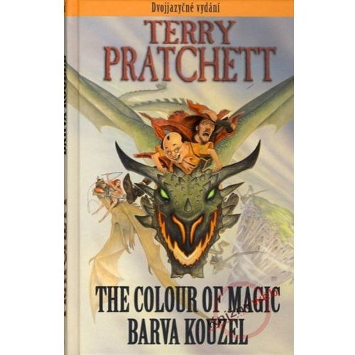 Магический меч из романа цвет волшебства терри пратчетта