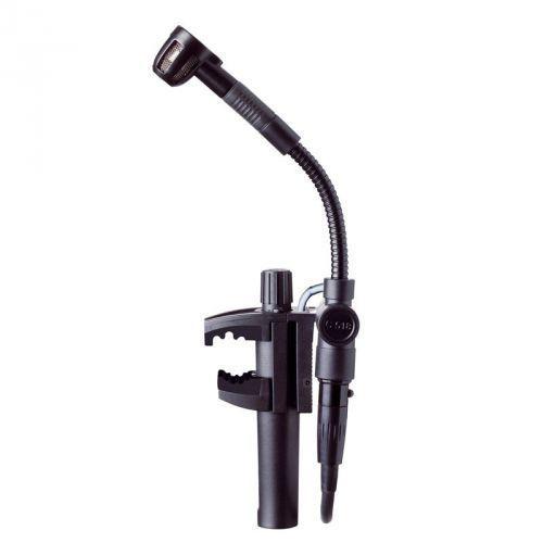 c518m mikrofon pojemnościowy marki Akg