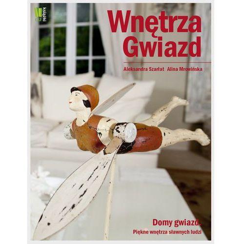 WNĘTRZA GWIAZD (2011)