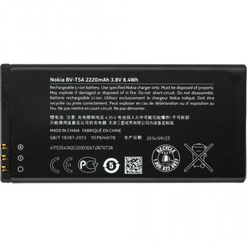 Microsoft Nokia Lumia 735 / BV-T5A 2220mAh 8.4Wh Li-Ion 3.8V (oryginalny)
