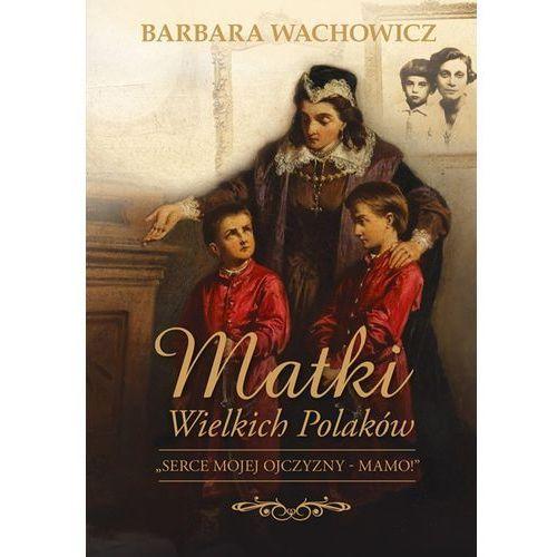 Matki Wielkich Polaków, Muza