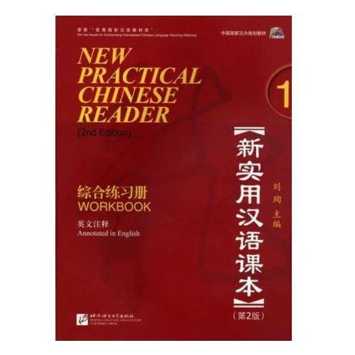 New Practical Chinese Reader 1 WB (9787561926222)