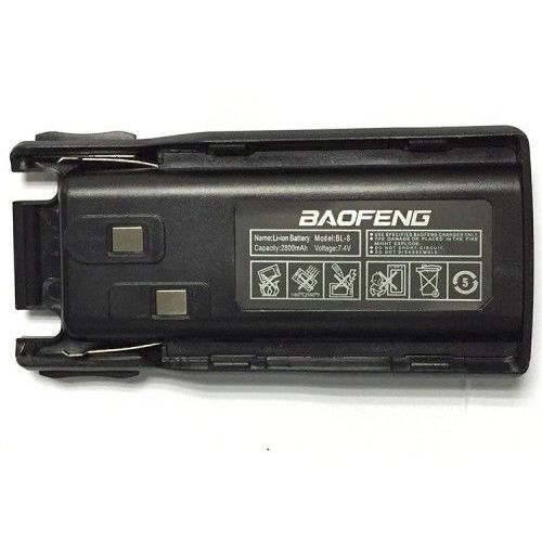 Akumulator do BAOFENG UV-82, ADD3-7286E
