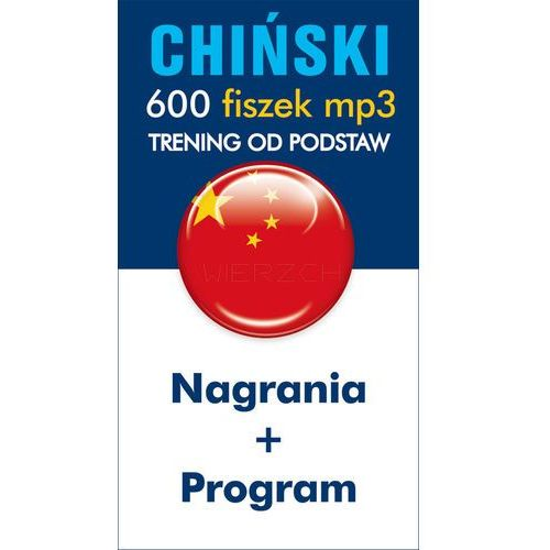 Chiński 600 fiszek Trening od podstaw - oferta [3535d8ad7fd385fd]