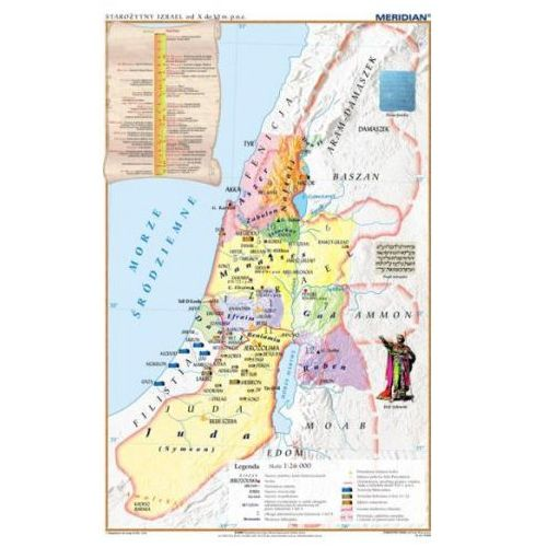 Produkt Starożytny Izrael od X do VI w p.n.e. (Stary Testament). Mapa ścienna., marki Meridian