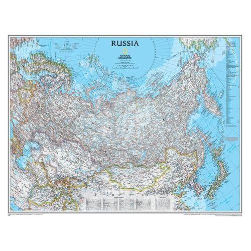 Rosja. Mapa ścienna Classic magnetyczna w ramie 1:12 617 000 wyd. , produkt marki National Geographic