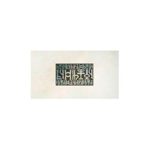 Tubądzin Dekor ścienny Harion R.1 32,7x59,3 cm (glazura i terakota)