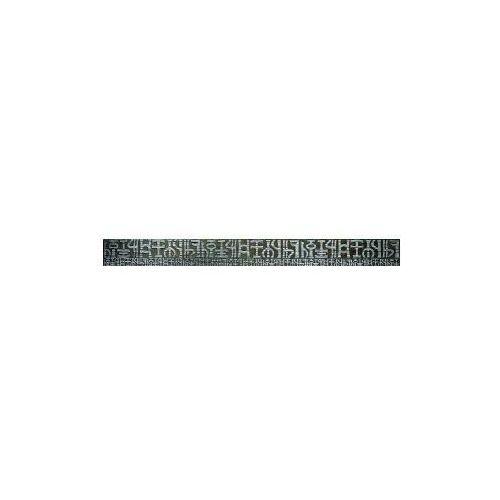 Tubądzin Listwa ścienna Harion 2 59,3x5,7 cm (glazura i terakota)